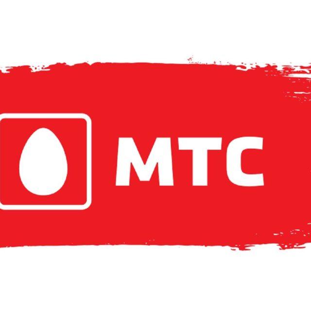 Обзор тарифа МТС «Тарифище»